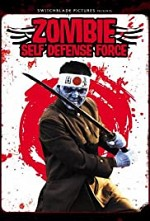 Watch Zombie Self-Defense Force